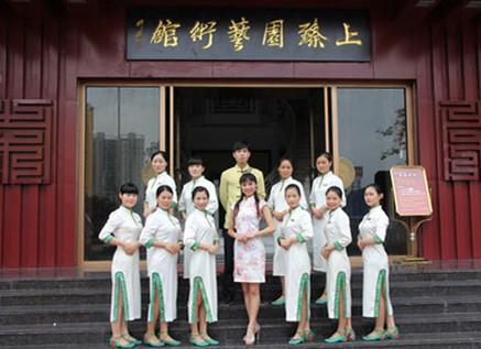 行走中国旗袍文化之旅走进惠州-头条新闻-旅游频道-中