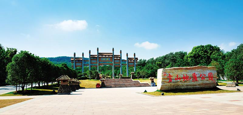南京方山风景区图片