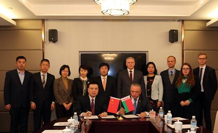 職旅總社與白俄羅斯共和國療養中心在日壇賓館舉行簽署合作協議暨揭牌儀式
