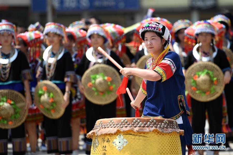 """(文化)(1)廣西都安:瑤族同胞共迎""""祝著節"""""""