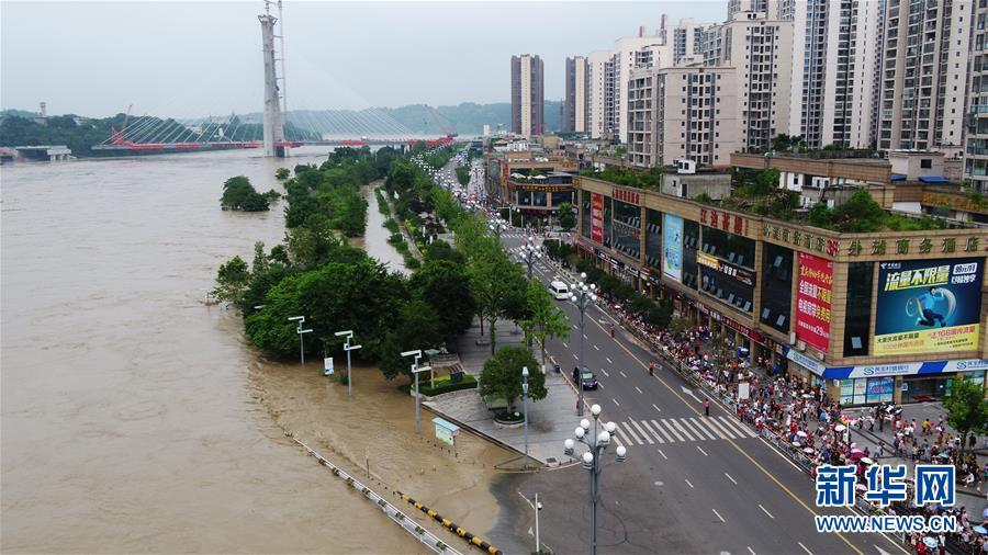 (圖文互動)(1)重慶長江、嘉陵江、涪江洪水過境 已轉移群眾5.2萬人