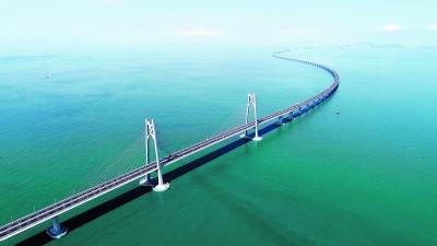 沧海 写在港珠澳大桥开通之际