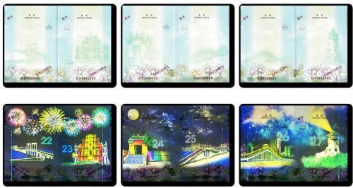 在紫外光下,内页显示全彩色澳门夜景,精美夺目.
