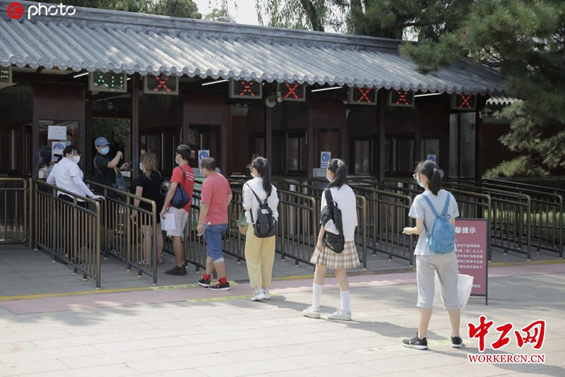 北京颐和园德和园文昌院等景区开放-中工旅行-中工网