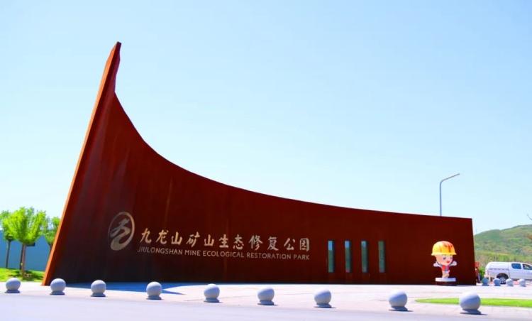 河北武安:全域旅游助推钢城美丽蝶变
